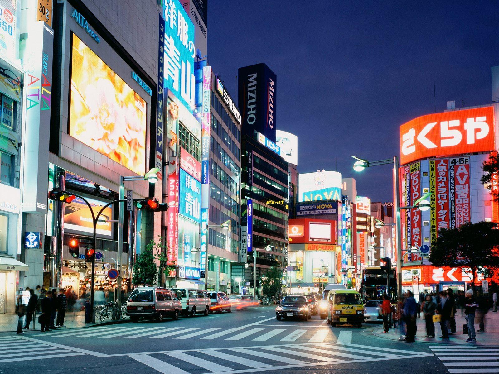 Tokyo la ciudad más cara del mundo