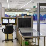 Entran en vigor nuevas medidas de seguridad para viajar a EEUU